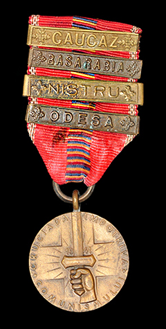 "Rumanian ""Crusade Against Communism"" medal with battle bars"